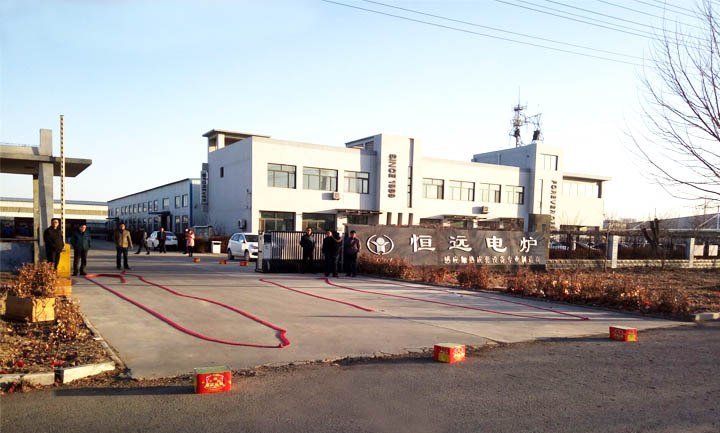 Induction heating system manufacturer-Forever strive to create brilliance