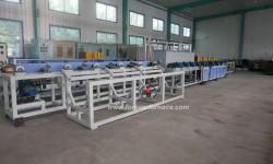 Steel bar hardening machine